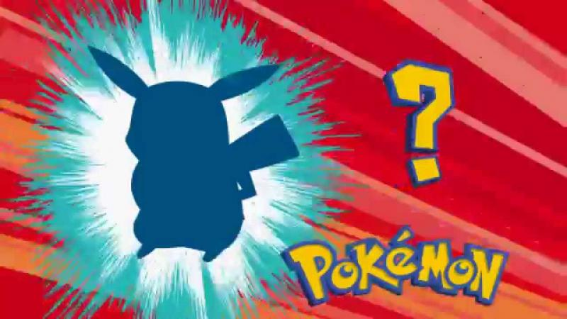 Guess Pokemon |Pokemon Games Free Download for Android and iPhone