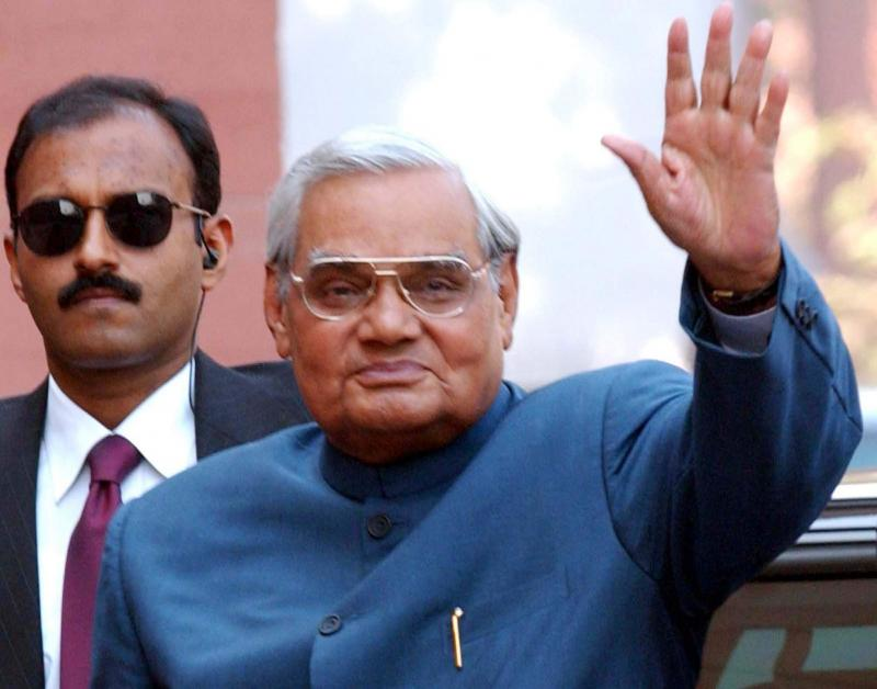 Most Famous Indian Political Leaders