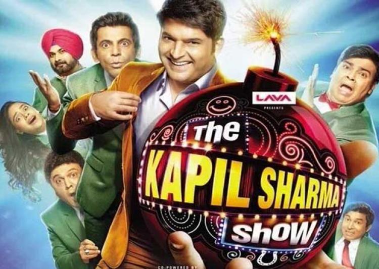 Life Story of Kapil Sharma