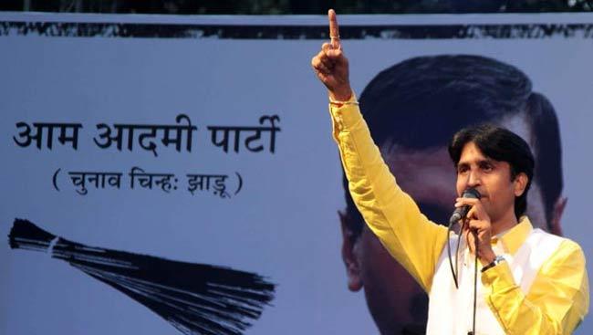 Kumar Vishwas Biography in Hindi
