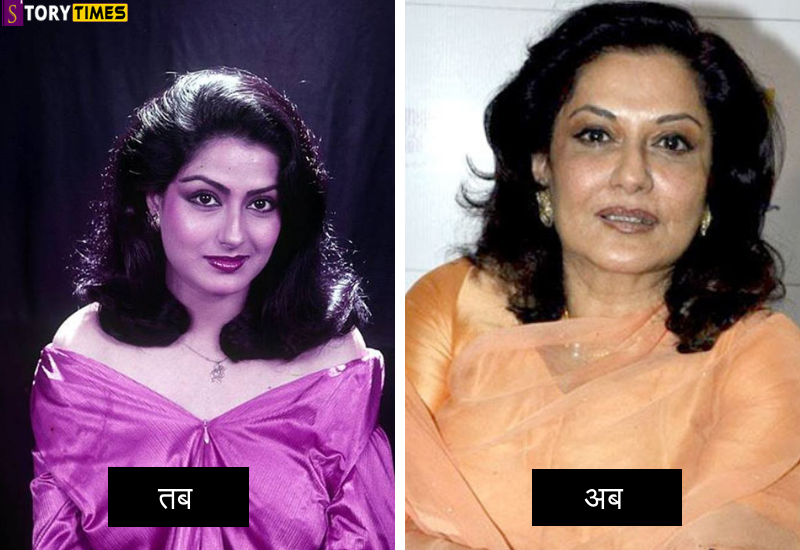 Old Bollywood Heroine Name List
