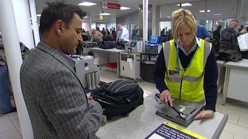 Flight Rules In Hindi