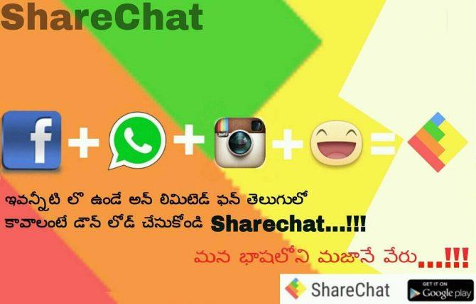ShareChat Success Story