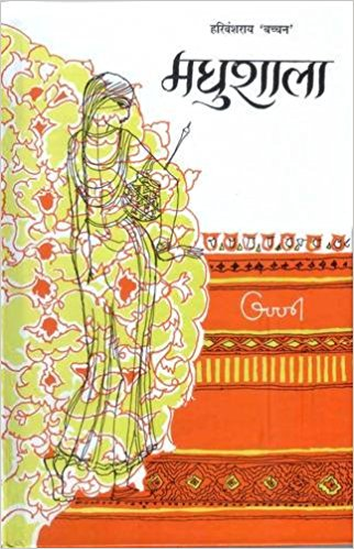 Best Hindi Novels