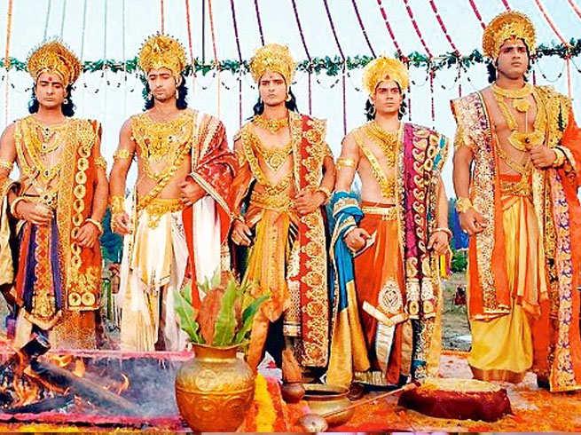 Mahabharata Mystical Story In Hindi