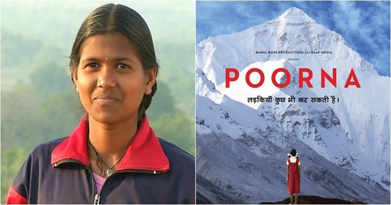 Malavath Purna Biography In Hindi