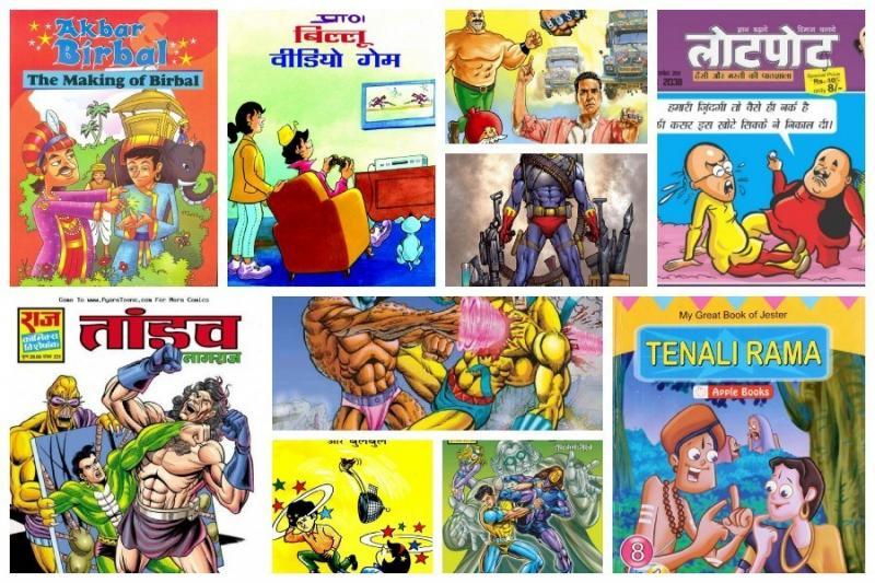 Memories Childhood Things In Hindi