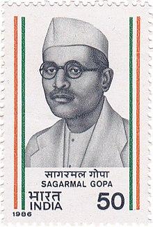 Sagarmal Gopa Biography In Hindi