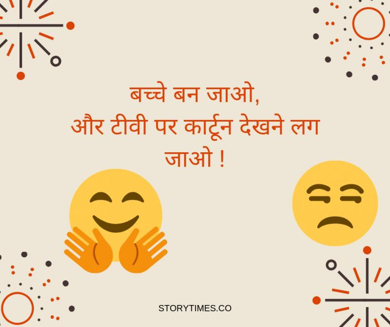 Top Tricks Instant Happy In Hindi