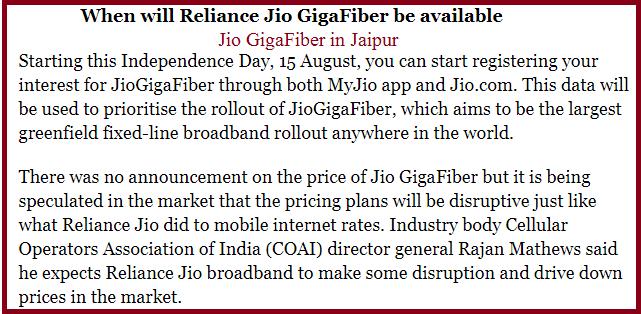 Jio GigaFiber and Jio FTTH