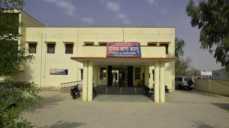Best Police Station 2019 India In Hindi
