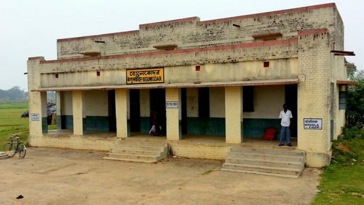 Most Haunted Railway Stations In India