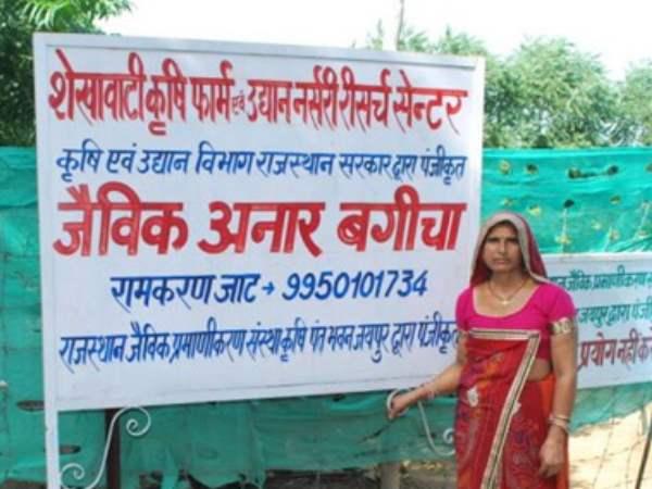 Santosh Devi khedar Success story in Hindi