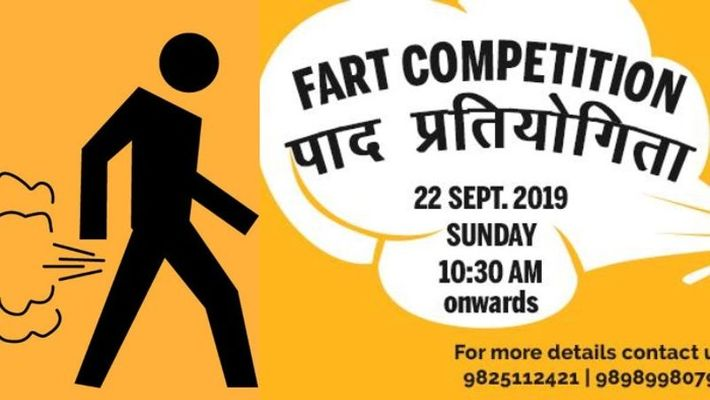 Fart Competition Gujarat In Hind