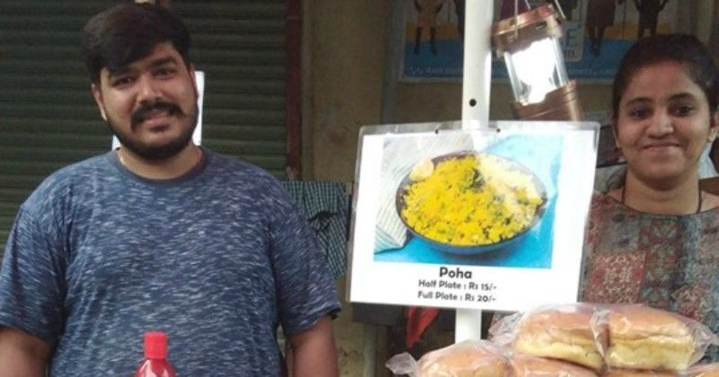 Mumbai Couple Stall Kandivali Station In Hindi