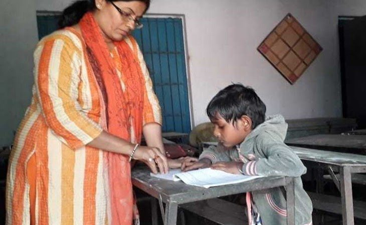 Mansa Bigha Sarkari School In Hindi