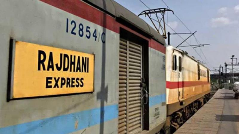 Indian Railway Interesting Facts In Hindi