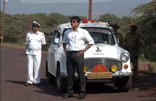 IPS Village Madhopatti In Hindi
