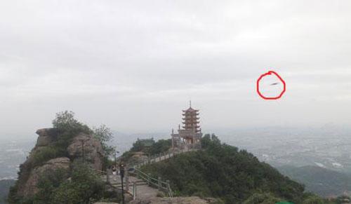 UFO in India