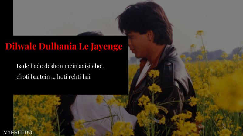 Shahrukh Khan Dialogue
