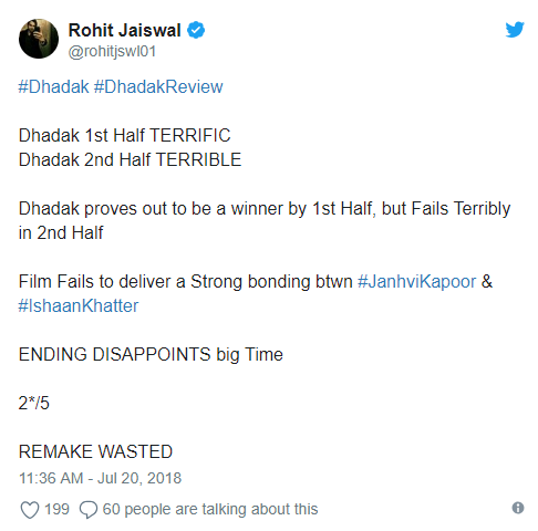Dhadak review