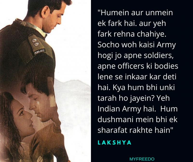Lakshay movie
