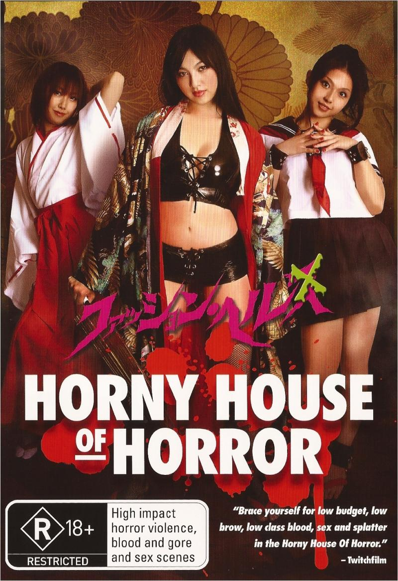 Worlds's Hot and Horrifying movies list