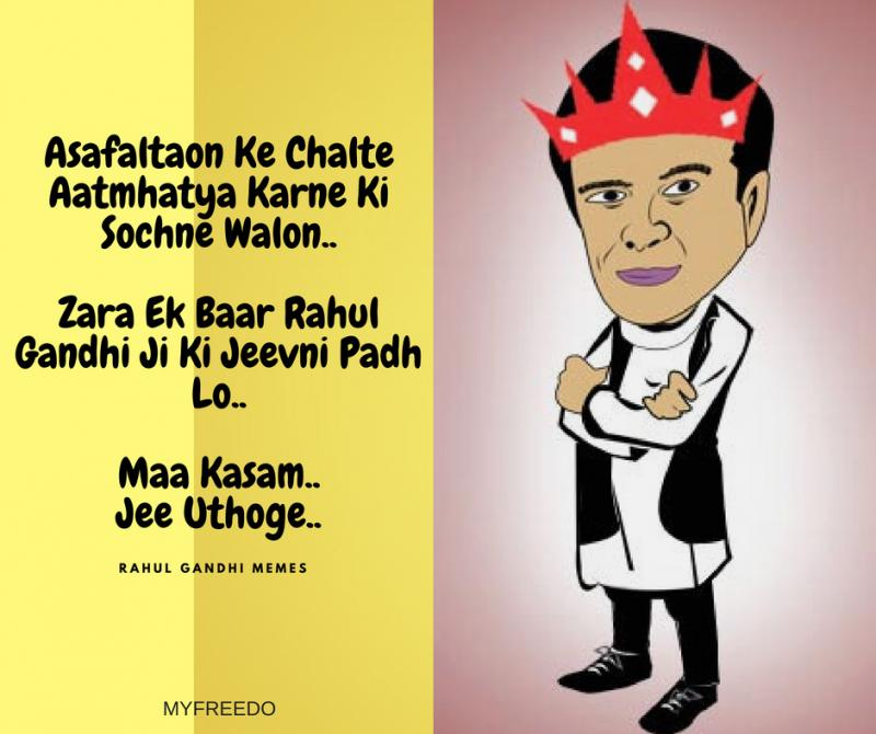 Rahul Gandhi Memes and Jokes