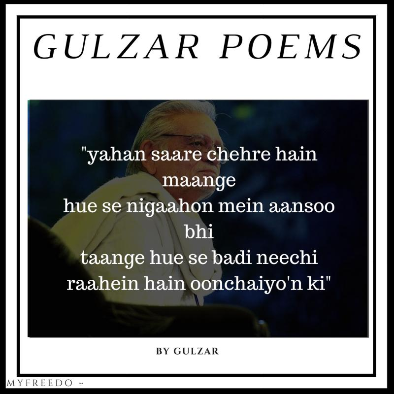 Gulzar Poems
