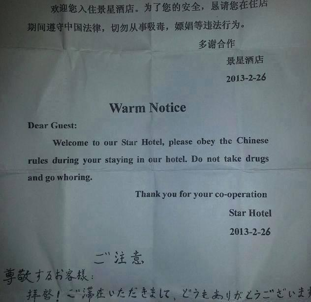 Funniest Hotel Fails