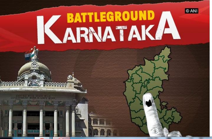 Karnataka Elections 2018: Congress JDS