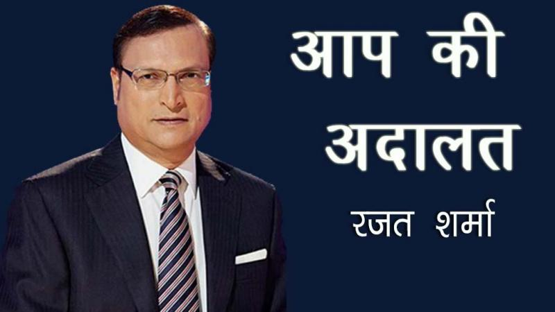 Rajat Sharma Biography In Hindi