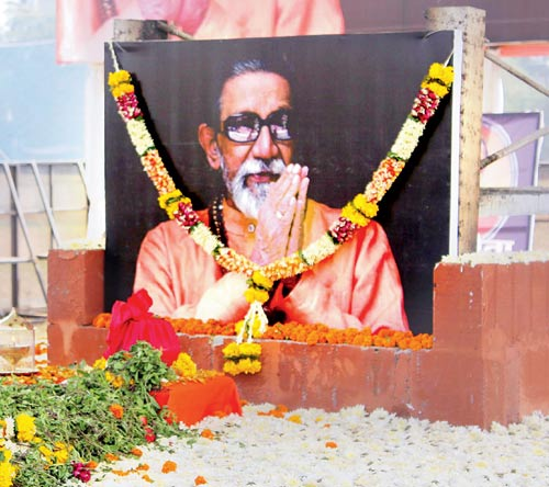 Biography of Balasaheb Thackeray