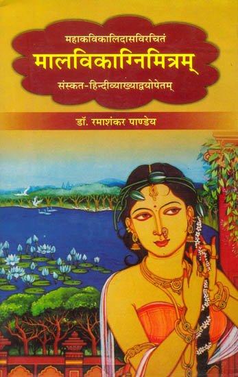 Kalidas Story Biography In Hindi