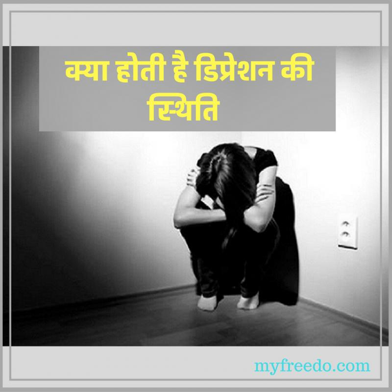 What is depression? Reasons, Symptoms,