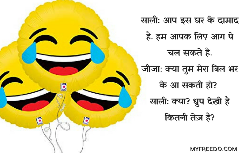 Jija Sali Funny Jokes