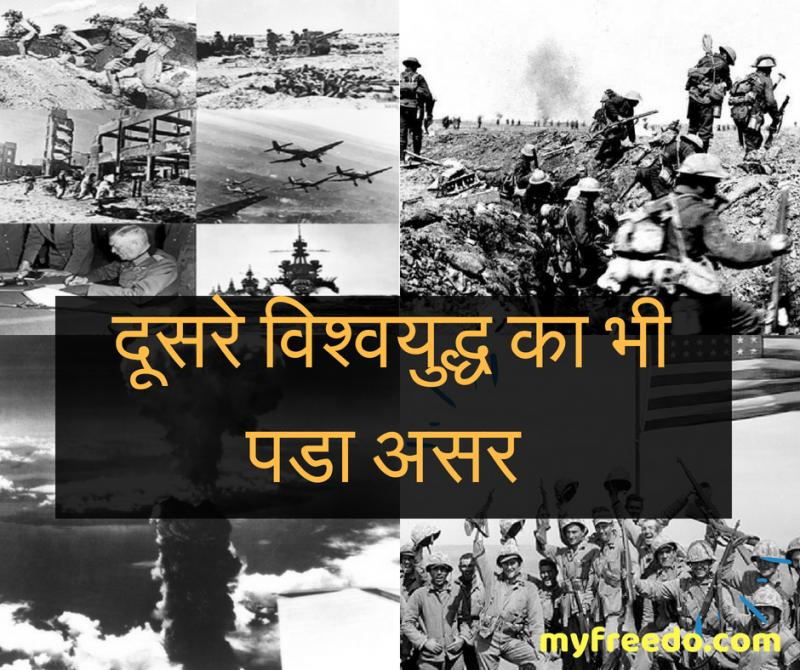 India Without British Rule