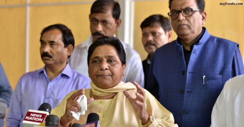 Biography of Chief Minister Mayawati